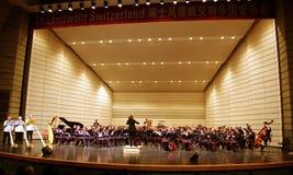 De Muzikale Reis van China van Landwehr Royalty-vrije Stock Afbeeldingen