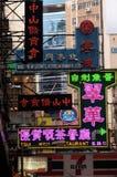 De néon assina dentro a estrada de Nathan, Hong Kong Fotografia de Stock