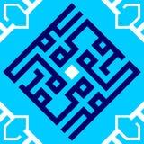 De naadloze Achtergrond van de de Tegeltextuur van het Ornament Blauwe en Witte Geometrische Herhaalde Patroon Stock Foto's