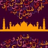 De naadloze Arabische kalligrafie van het patroonornament van tekst Eid Mubarak en moskee Concept voor moslim communautair festiv Royalty-vrije Stock Afbeelding