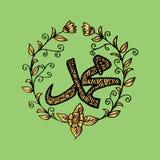 De naam van de helderziende Muhammad Peace is op hem Vector Illustratie