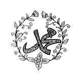 De naam van de helderziende Muhammad Peace is op hem Stock Illustratie