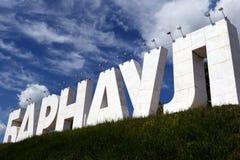 De naam van de stad van Barnaul op de rivier Ob Stock Afbeelding