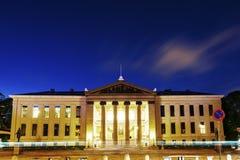 De nacht schoot de Universiteit Royalty-vrije Stock Afbeelding