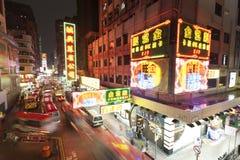 De Nacht van de Stad van Hong Kong Stock Foto's