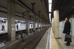 De nacht van Tokyo Royalty-vrije Stock Afbeeldingen