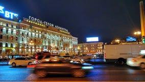 De nachtmening van heilige Petersburg Stock Afbeelding