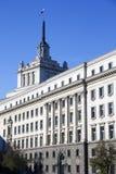 De nationale bouw van de Assemblage in Sofia, Bulgarije stock afbeeldingen