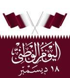 De nationale dag van Qatar, de onafhankelijkheidsdag van Qatar Royalty-vrije Stock Afbeeldingen