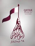 De nationale dag van Qatar, de onafhankelijkheidsdag van Qatar Stock Foto's