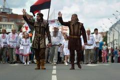 De nationale feestdag van de Mari-Republiek Royalty-vrije Stock Afbeeldingen