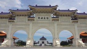 De nationale HerdenkingsZaal van de Democratie van Taiwan stock footage