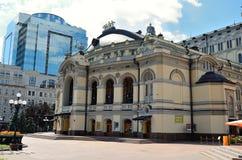De Nationale Opera van de Oekraïne, Kiev Royalty-vrije Stock Fotografie