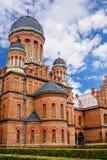 De nationale universiteit van Chernivtsi Royalty-vrije Stock Afbeeldingen