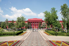 De Nationale Universiteit van Shevchenko van Taras in Kyiv Royalty-vrije Stock Afbeeldingen