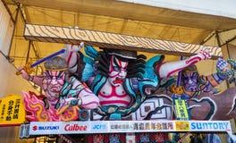 De Nebuta-vlotteropslag in een loods stock foto's