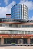 De Nederlandse Banco, Amsterdão, Países Baixos Fotografia de Stock