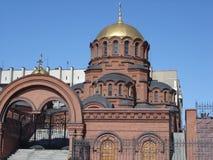 De nevskiy kathedraal van Alexander in Novosibirsk Stock Fotografie