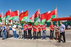 De niet geïdentificeerde Jeugd van Patriottische Partij Brsm houdt Stock Foto's