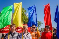 De niet geïdentificeerde Jeugd van Patriottische Partij Brsm houdt Stock Afbeelding