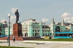 De nieuwe architectuur van Moskou, regelt de Tver-Buitenpost in Belor Stock Afbeelding