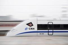 De nieuwe model Chinese trein van de crhhoge snelheid Stock Foto's