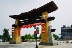 De nieuwe Poort van Beichuan Barnacha royalty-vrije stock afbeelding
