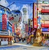 De Nieuwe Wereld van Osaka Stock Afbeeldingen