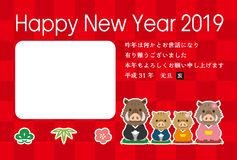 De Nieuwjaarskaart van 2019 met beer vector illustratie