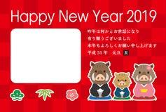 De Nieuwjaarskaart van 2019 met beer stock illustratie
