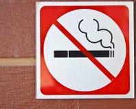 De no fumadores Fotos de archivo
