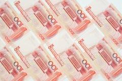 De nota's van Yuan van de munt van China Royalty-vrije Stock Afbeeldingen