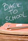 De nouveau à l'école avec les crayons, le caoutchouc et l'affûteuse Image stock