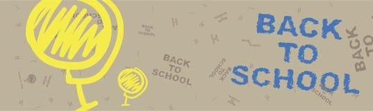 De nouveau à l'école Bannière de Web de Brown sur le sujet de l'éducation avec des modèles à l'arrière-plan Illustration plate EN Photographie stock libre de droits