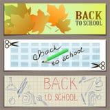De nouveau à la bannière vectorielle d'école illustration libre de droits