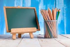 De nouveau au fond d'école (EPS+JPG) Photo stock