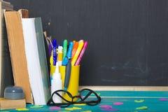 De nouveau au fond d'école (EPS+JPG) closeup Photo libre de droits