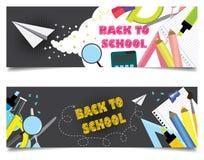 De nouveau aux bannières d'école avec des fournitures scolaires illustration libre de droits