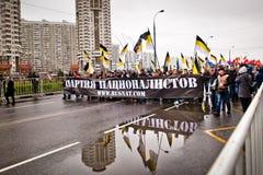 4 de novembro em Moscou, Rússia. Russo março Imagem de Stock Royalty Free