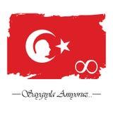10 de noviembre, aniversario de Mustafa Kemal Ataturk Death Day stock de ilustración