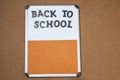 De nuevo al Año Nuevo 2011 de la escuela Imagen de archivo libre de regalías