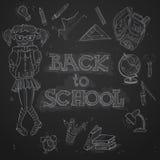 De nuevo al fondo de la escuela (EPS+JPG) Imagenes de archivo