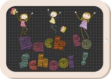De nuevo a escuela Foto de archivo
