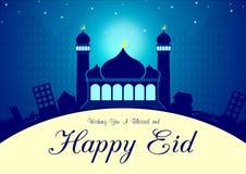 De nuevo a Fitr: Eid y Ramadan Greeting Card Fotografía de archivo libre de regalías