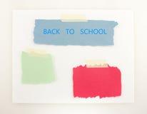 De nuevo a fondo del verde azul y del rojo de la escuela Imágenes de archivo libres de regalías