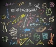 De nuevo a la escuela - ilustraciones del doodle de la escuela Foto de archivo libre de regalías