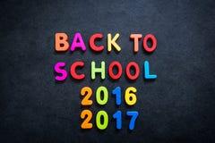 De nuevo a la escuela para el término del Año Nuevo Imagenes de archivo
