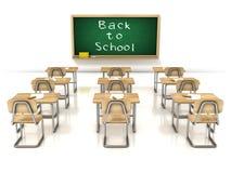 De nuevo a la escuela - sala de clase en el fondo blanco Imagen de archivo libre de regalías
