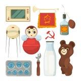 De nuevo a URSS Símbolos y señales históricas tradicionales de Unión Soviética stock de ilustración