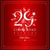 29 de octubre día nacional de la república de Turquía Fotografía de archivo libre de regalías